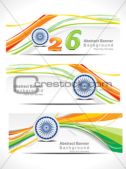 abstract republic day web banner