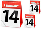 icon calendar Valentine&#39;s Day