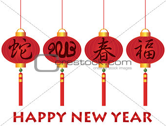 Happy Chinese New Year Snake Lanterns Illustration
