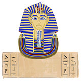 Tutankhamun and Hieroglyphs