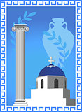 Greek Symbols