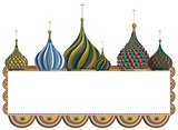 Frame with Kremlin Domes
