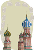 Kremlin Towers