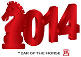 2014 Chinese Horse 3D Illusrtation