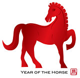 2014 Chinese Zodiac Horse Illusrtation