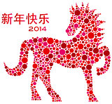 2014 Chinese Zodiac Horse Polka Dots