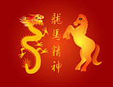 Chinese New Year Dragon and Horse Spirit