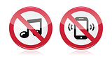 No music, no noise red warning sign - vector
