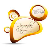 Golden Pebble Ramadan Kareem
