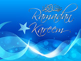 Ramadan Kareem
