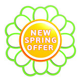 new spring offer green orange flower label
