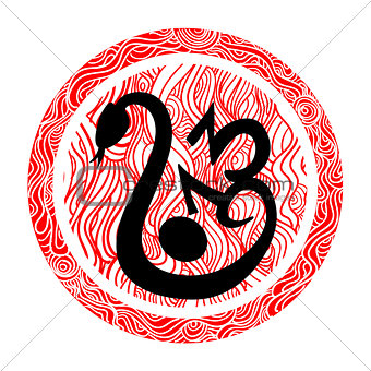 Chinese New Year of the Snake sign