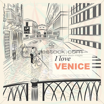 vector sketch of a landscape the Bridge of Sighs in Venice
