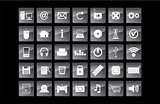 technology and web vector icon set