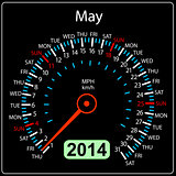 2014 year calendar speedometer car in vector. May.