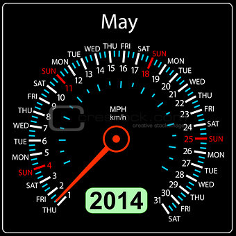 2014 year calendar speedometer car in vector. May.