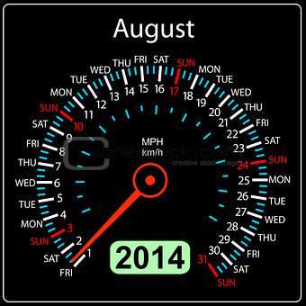 2014 year calendar speedometer car in vector. August.