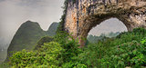 China, Yangshuo - Moon Hill