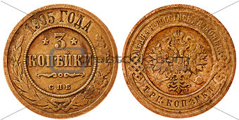 Old coin three kopecks in 1905 - on both sides