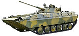 BMP 2 - Soviet fighting vehicle on white background