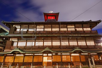 Dogo Onsen