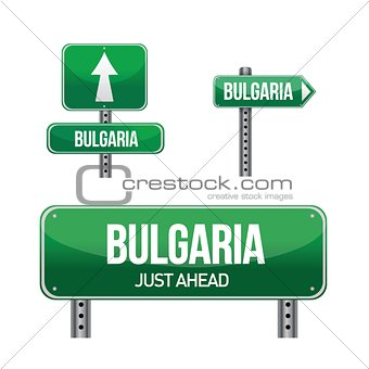 bulgaria Country road sign