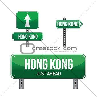 hang kong Country road sign