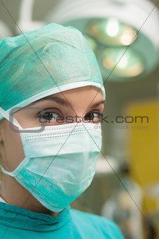 Close up of surgeon