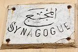 marble plaque with the inscription synagogue in Arabic and English