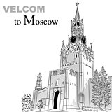 Vector black and white sketch of the Moscow Kremlin, Russia