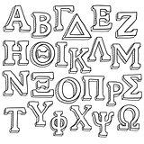 Greek alphabet doodle set