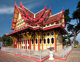 Hua Hin Station &amp; Royal Pavilion