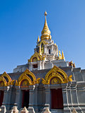 Thai contemporary pagoda, Srinakarinthara Mahasandhikiri Pagoda