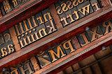 typesetter drawers