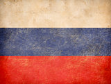 old Russian tricolour flag