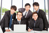 young business team working in the office