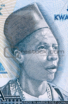 Inkosi Ya Makhosi Philip Gomani II