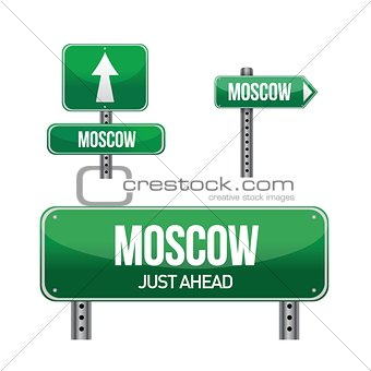 Moscow Russia city road sign