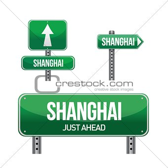 shanghai city road sign