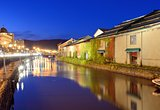 Otaru Canals of Japan
