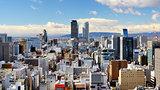 Nagoya Panorama