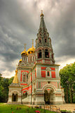 Shipka Memorial Church, Bulgaria