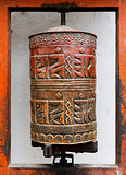 Prayer wheel at Bodhnath stupa in Kathmandu