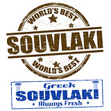 Souvlaki stamps