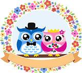 owl floral emblem design