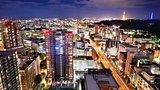 Sendai Japan Skyline