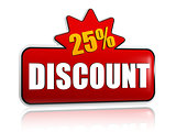 25 percentages discount 3d red banner with star