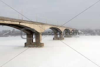 Bridge in Yaroslavl. Russia