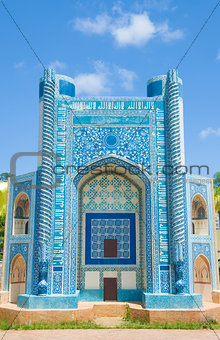 Abu Nasr Parsa colorful islamic mosque in Afghanistan.