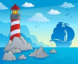 Lighthouse theme image 1